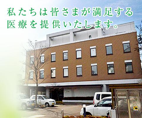 前田眼科image photo